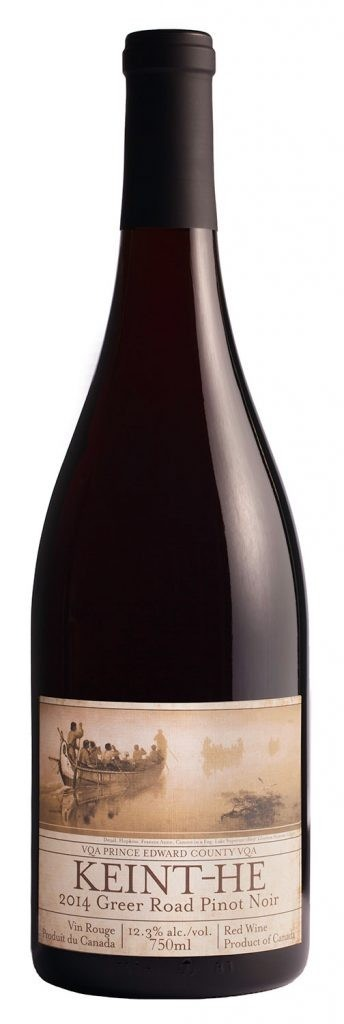 Greer Road Pinot Noir